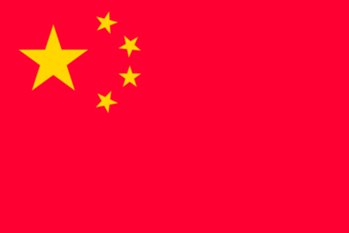 ニュース「【中国】商船三井の船を上海海事法院が差し押さえ、賠償未払 ...